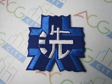 Girls und Panzer Miho Saori Hana Oarai Girls High School Cosplay Patch Badge