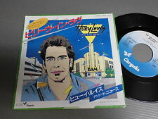 """HUEY LEWIS and the NEWS Japan 7""""/45, DO YOUBELIEVE IN LOVE"""