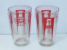 "OLD EDITION - 1 x  Singapore drinking glass - Yeo Hiap Seng ""Yeos""  (CA- #13)"