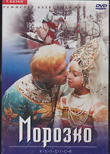 DVD russisch MOROSKO МОРОЗКО Väterchen Frost Father Frost russian Fairy Tales