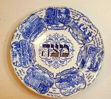 VINTAGE ANTIQUE PORCELAIN PASSOVER SEDER PLATE PLATE FROM ENGLAND Must See!