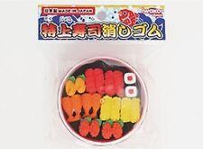 Iwako Sushi Bento Set in Round Plastic Case Japanese Erasers
