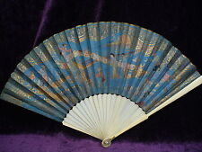 Antique Chinese hand fan 11""