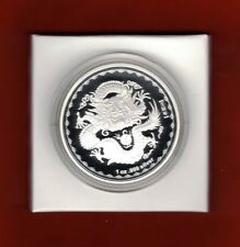 2012 Year of the Dragon, 1oz $1 Silver Proof Like Coin - Royal Australia Mint