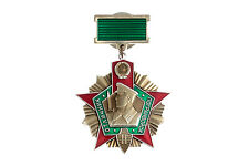 """RUSSIAN MILITARY CHEST PIN BADGE """"EXPERT SOLDIER OF THE BORDER TROOPS KGB USSR """""""