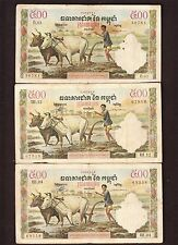Cambodia 500 Riels  P-14   VG  x   3 notes