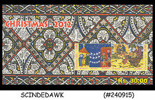 SRI LANKA - 2012 CHRISTMAS - MINIATURE SHEET MINT NH