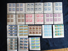 icstamps United Nations Banning of Chemical Weapons MNH Stamp Set 1991 ST1-14