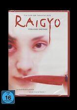 DVD RAIGYO - TÖDLICHE EKSTASE - JAPAN (Pink Eiga) *NEU*
