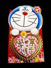 [JSC] ANG POW RED PACKET ~3D Doraemon 2016 (1pcs)