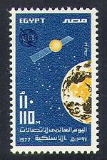 Egypt 1977 ITU-UIT/Telecommunications/Communications/Satellite/Earth 1v (n37824)