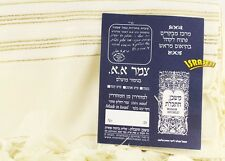 TRADITIONAL WOOL TALLIT WITH GOLD & WHITE STRIPES - Jewish Prayer Shawl SIZE 18