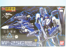 DX Soul of Chogokin Macross Frontier VF-25G Messiah Valkyrie (Michael Bran C...