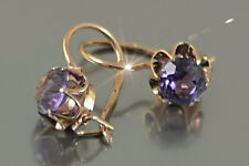 veax034rp Russian rose Soviet Alexandrite earrings -925 Silver gold plated rep.