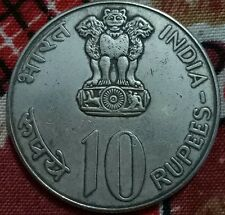 VERY RARE 10 RUPEES COIN 1976 FOOD & WORK FOR ALL