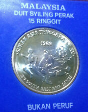 MALAYSIA  RM15 Commemorative Silver Coins 1989 XV SEA Games Non-Proof UNC/BU