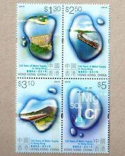 Hong Kong 2001 150th Water Supply in Hong Kong Stamps Se-tenant BLK 4 Format
