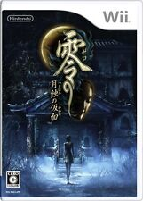 Wii Zero Fatal Frame Mask Lunar Eclipse Japan Import