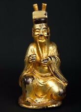 China 17 Jh. Figur -A Chinese Gilt Bronze Figure of an Official - Cinese Chinois