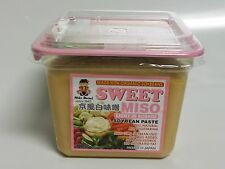 Miko Brand Sweet Miso Paste NON GMO Product of Japan 17.60 oz FREE SHIPPING NEW