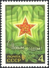 Russie 1975 nouvel an greetings/spassky tower star/sapin cône/arbre 1v (n44247)