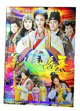 Beauty Private Kitchen Taiwanese Drama (5DVDs) High Quality-Box Set! No Eng
