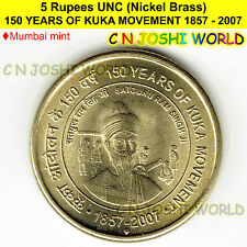 150 YEARS OF KUKA MOVEMENT 1857 - 2007 NICKEL-BRASS (Mumbai) Rupee UNC# 1 Coin