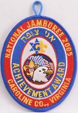 NJCS 2005 National Scout Jamboree Acheivement Award Caroline Co VA Jewish Patch
