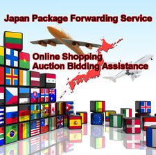 Japan Package Forwarding Service, Online Shopping & Auction Bidding Assistance
