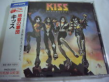 KISS-Destroyer JAPAN Press w/OBI Black Sabbath Paul Stanley Gene Simmons AC/DC