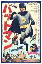 "1966 BATMAN THE MOVIE - JAPANESE MOVIE POSTER 12"" X 18"""