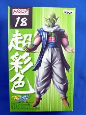 Dragon Ball Z DBZ Kai HSCF High Spec Coloring Figure 5 No.18 NAIL Banpresto NEW