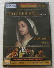 CHOKHER BALI - Aishwarya Rai  - NEW ORIGINAL BOLLYWOOD DVD - FREE UK POST