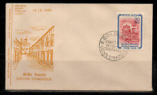 india fdc first day cover cochin synagogue 1968        k2.2