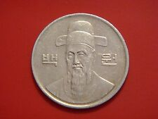 Korea-south 100 Won, 1988, Admiral Yi Soon - Shin