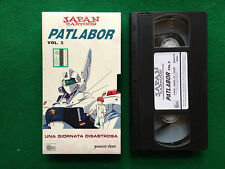 Film VHS (1992) - PATLABOR Vol.2 - UNA GIORNATA DISASTROSA , Yamato Video