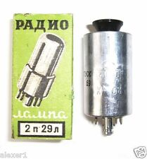 4 x 2P29L USSR / Russian Pentode 120MHz Tubes New, Old stock