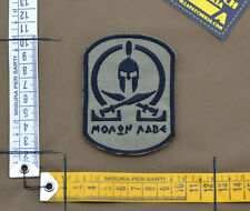 "Ricamata / Embroidered Patch ""Molon Labe"" Coyote Tan with VELCRO® brand hook"