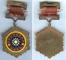 Médaille en variante - Chine médaille inconnue n° 3 - 1947