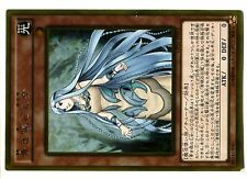 YUGIOH GOLD RARE N° GP16-JP002 Maiden with Eyes of Blue