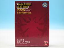 TAMASHII NATION 2009 Limit S.I.C. Kiwami Damashii Kamen Rider Hibiki Kurenai...