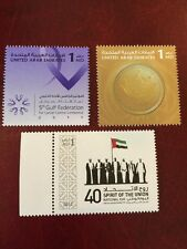 UAE 2011 Stamps MNH National Day