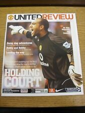 02/04/2005 Manchester United v Blackburn Rovers  . Thanks for viewing our item,