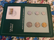 Coin Sets of All Nations Mozambique 1980-1982 UNC 20 Meticais 80 1 Metical 1982