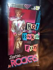 Vintage 1986 Barbie and The Rockers Ken Doll NEW NIB
