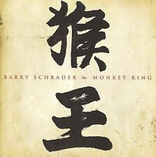 Barry Schrader-Barry Schrader: Monkey King CD NEW