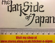1x Black 100mm X 50mm The Dark Side Of Japan Sticker Suitable for Yamaha bikes