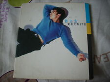 a941981  Andy Hui 許志安  驚喜交集 Paper Back CD Capital Records Best 17