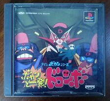 TIME BOKAN TO IPPATSU! DORONBO - Japanese Sony Playstation 1 (PS1)