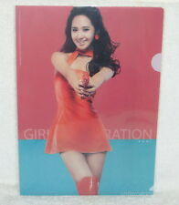 SNSD Girls' Generation Hoot YURI SM Official Folder